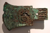 Picture of bronze ax dating to the period of Shang Dynasty, 13th-11th century BC