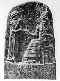 Upper part of stele of the Code of Hammurabi