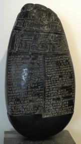 Babylonian kudurru, boundary stone from the late Kassite period