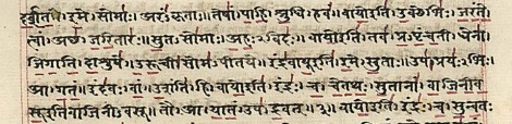 Rigveda manuscript in Sanskrit from the 19th century