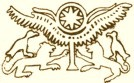 19th century drawing of the royal seal of Shaushtatar
