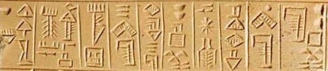 Example of Sumerian cuneiform script, about 2600 BC