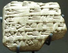 Picture of the Tablet of Zimrilim, Louvre Museum