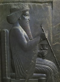 Relief of Xerxes I at Persepolis